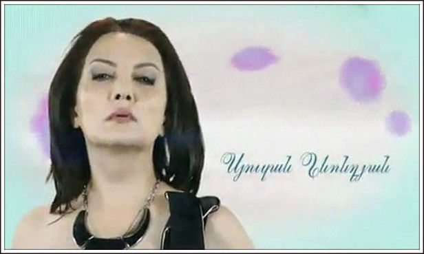 Syuzan Xevondyan