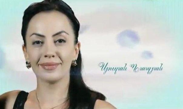Syuzan Papyan
