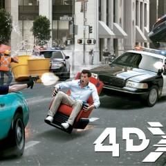 4dx что это такое?