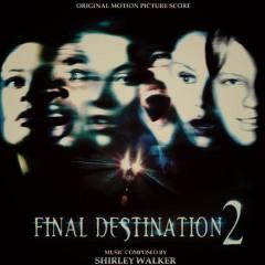 Пункт назначения — 2 / Final Destination 2
