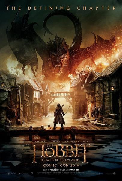 hobbit постер