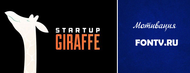 Startup.com - Мотивирующий фильм о бизнесе