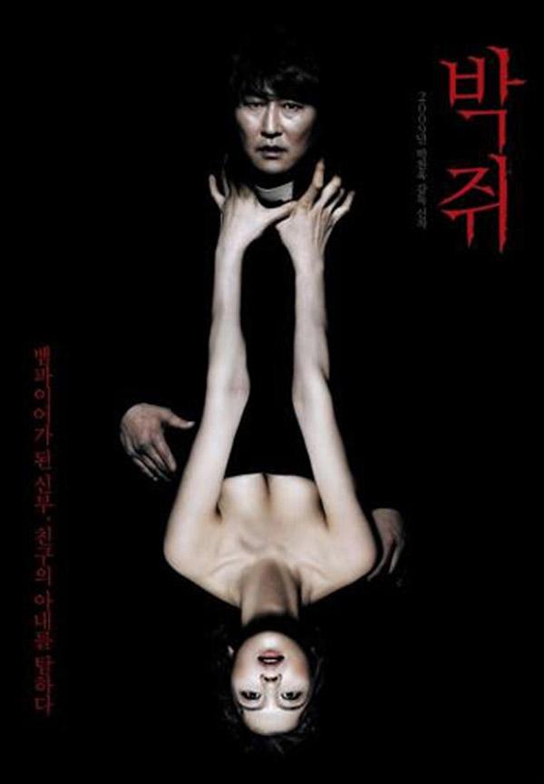 10 шокирующих киноплакатов