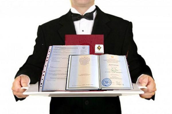 Как получить нужные документы