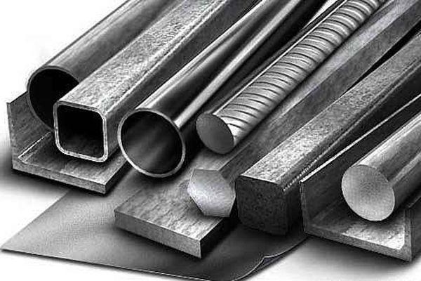 Группа компаний «Феникс»: металлопрокат по доступным ценам