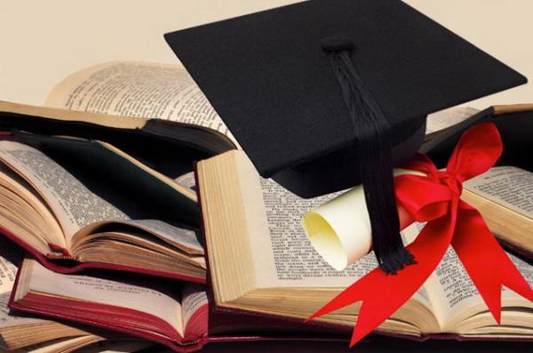 Дипломы о высшем образовании