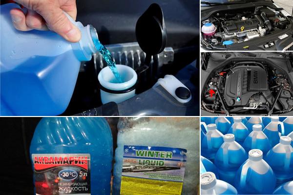 Как выбирать незамерзающую жидкость для авто?
