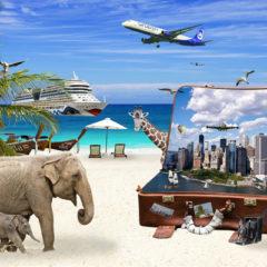 Горящие туры во все страны мира