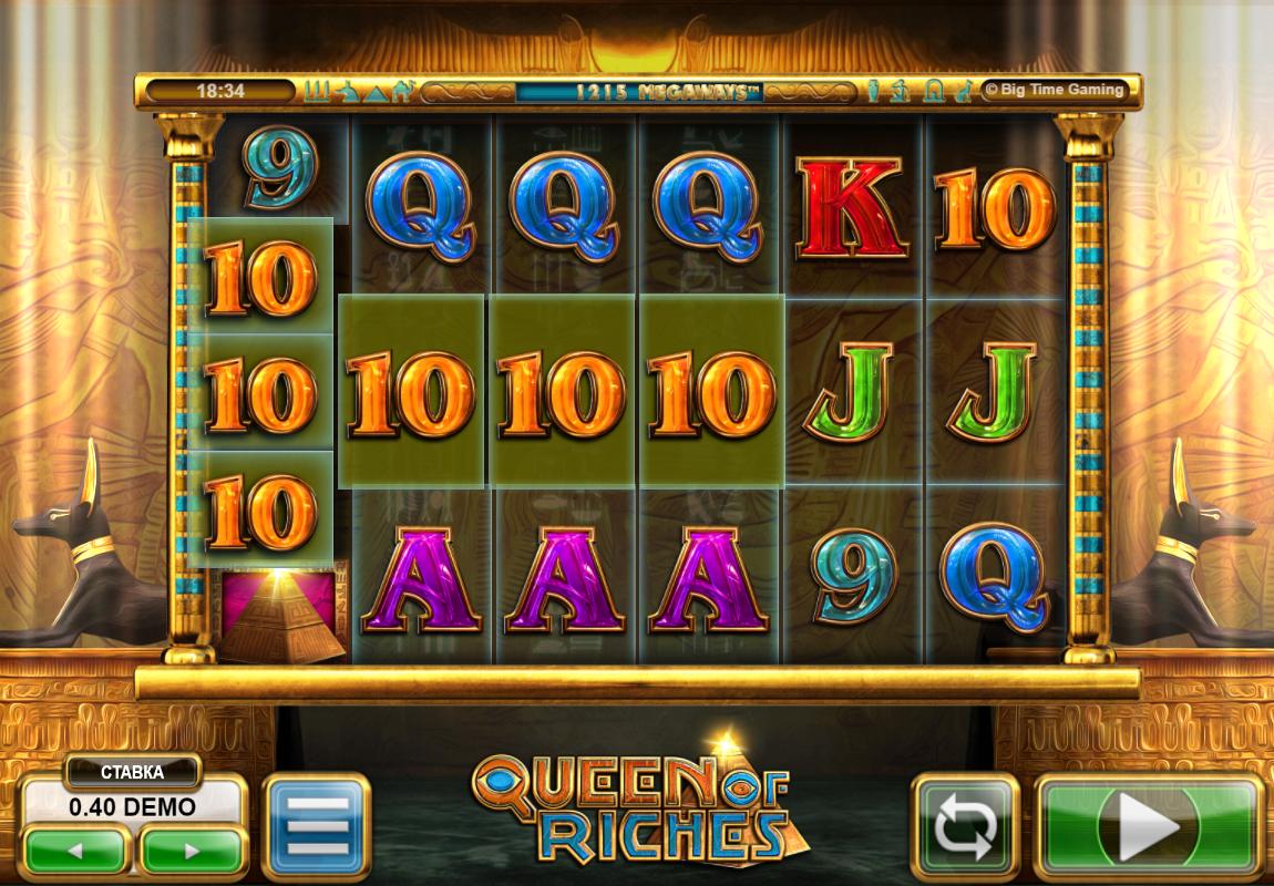 Главные особенности виртуального казино Вулкан 24